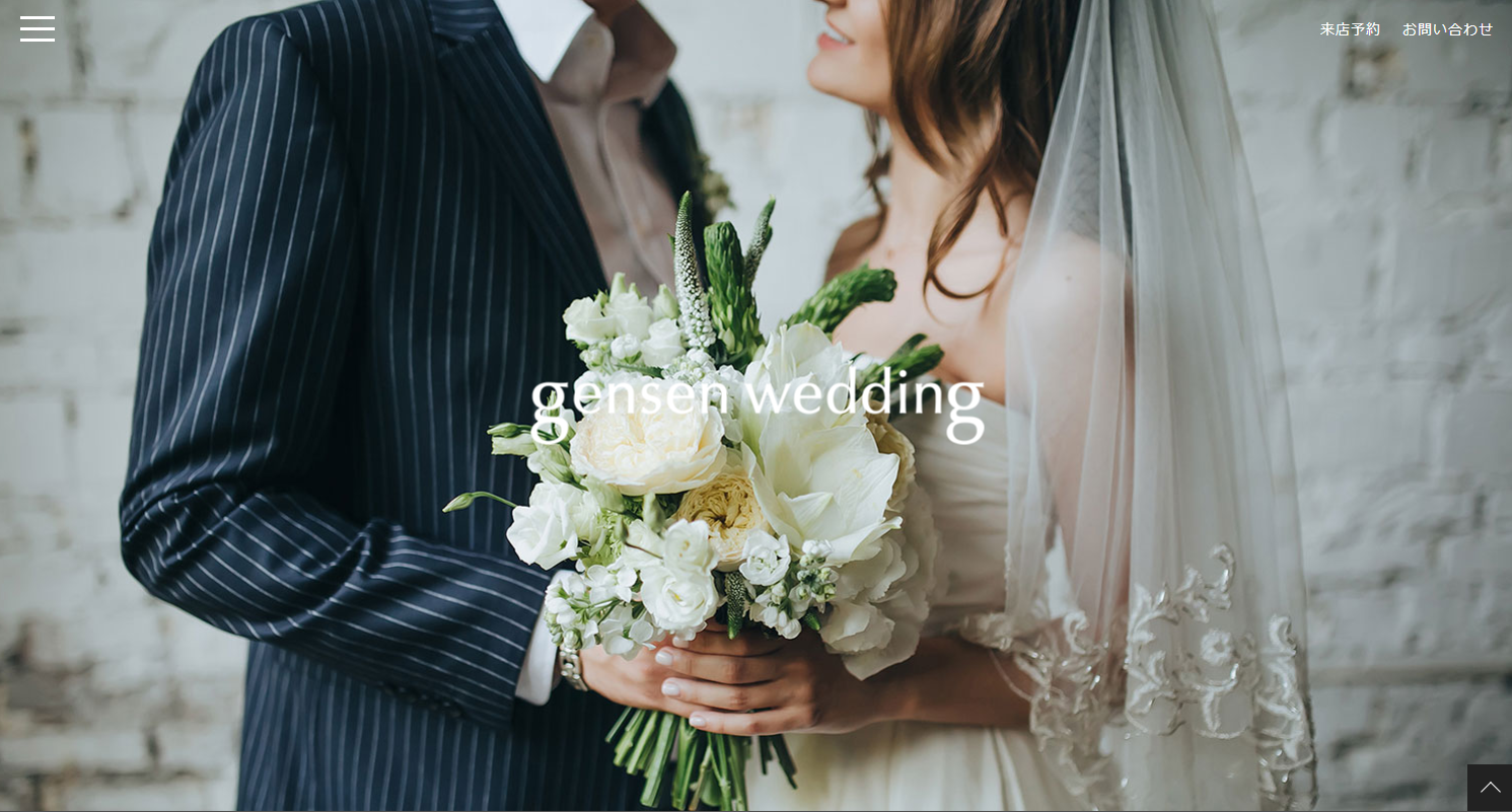 gensenwedding